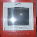 Nejstarší Digital Signage zařízení v ČR - ovládací panel