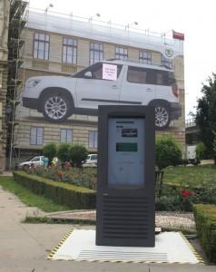 Venkovní kiosek imotion - instalace Dejte tvář muzeu