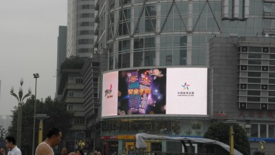 LED obrazovky v Číně